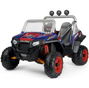 Peg-Perego_Polaris_RZR_900_XP_24V_thumb.jpg